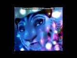 «С моей стены» под музыку DJ Slon feat. Katya - Цыплёнок Пи (Radio Edit) . Picrolla